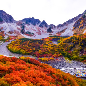 秋に登りたい紅葉の山