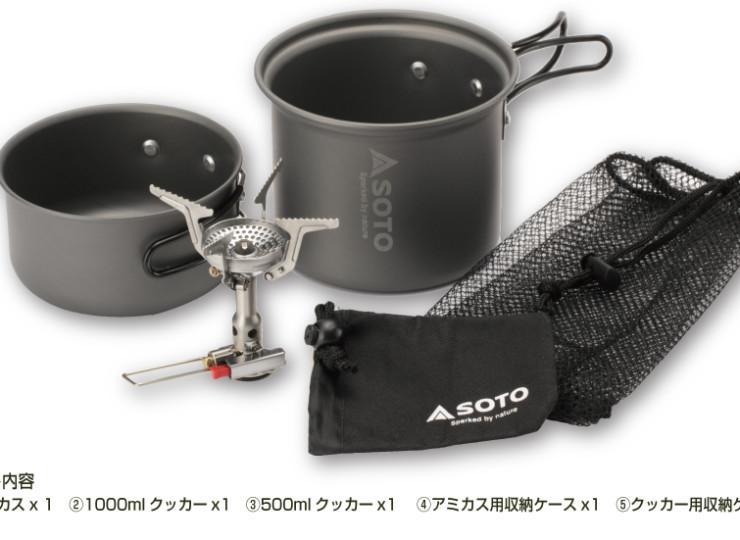 SOD-320CC