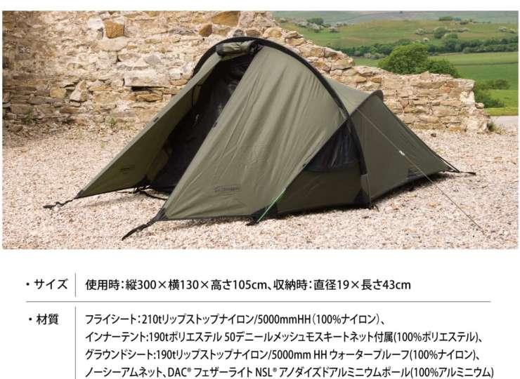 SP159050L