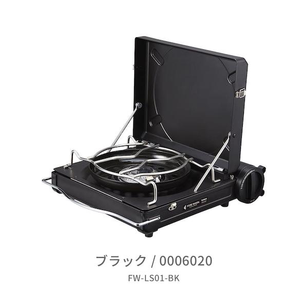 FW-LS01