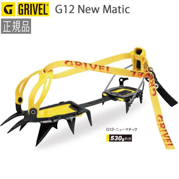 GV-RA074A02